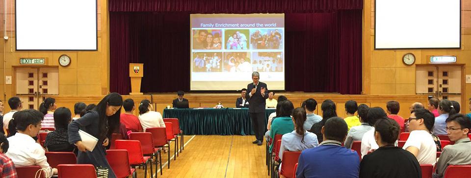 Training in Hong Kong